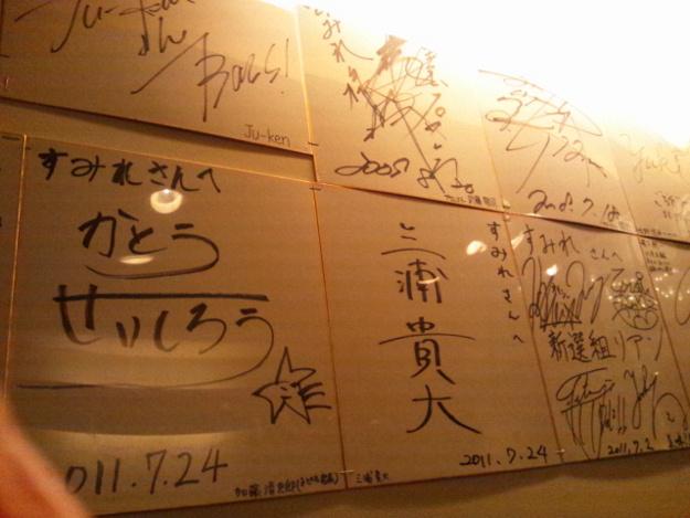 札幌の味噌ラーメンといえばココ! 大満足の老舗「すみれ」本店
