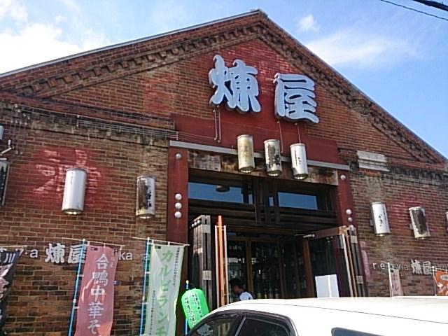 ラーメン替玉2回無料と焼肉が魅力! 滝川で愛される名店「楽しい煉屋」