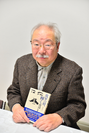 知られざる榎本武揚の歴史に感嘆の声―札幌市資料館の教養講座に行ってみた
