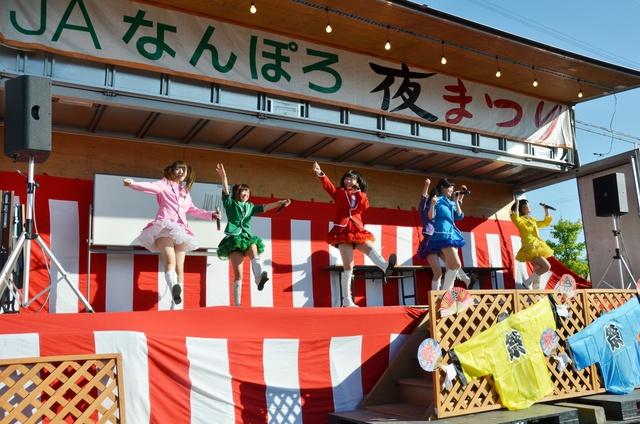 南幌町を元気に! PRアイドル「南幌町特産品少女Speciality Girls」
