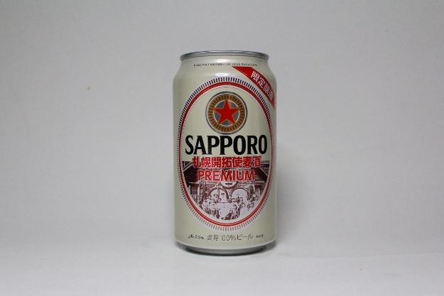 明治の創業当時のレシピを復元した「開拓使麦酒」(札幌市)