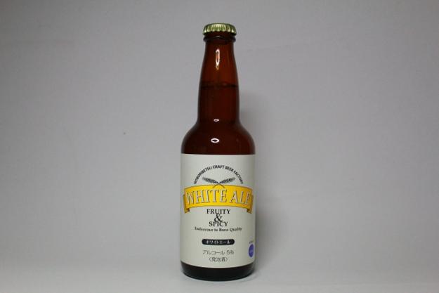 わかさいも本舗が作る地ビール「鬼伝説ビール」(登別市)