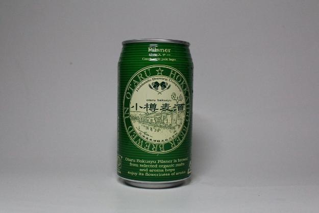 小樽麦酒を製造する「北海道麦酒醸造」(小樽市)