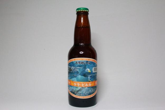 大雪山の水を使った「大雪地ビール」(旭川市)