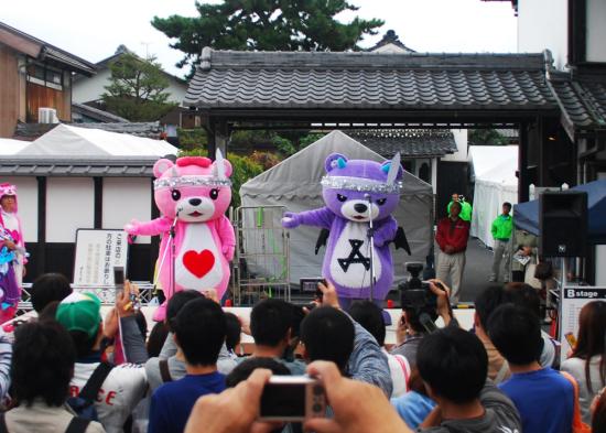 札幌市「コアックマ&アックマ」
