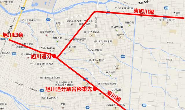 なぜ駅舎が2階に?日本最北の電車の歴史を今に伝える旭川追分駅舎