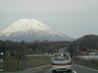 蝦夷富士の正式名称とは?