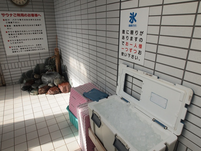 函館市民は朝6時から温泉に浸かりに行く?函館に根付く朝温泉文化