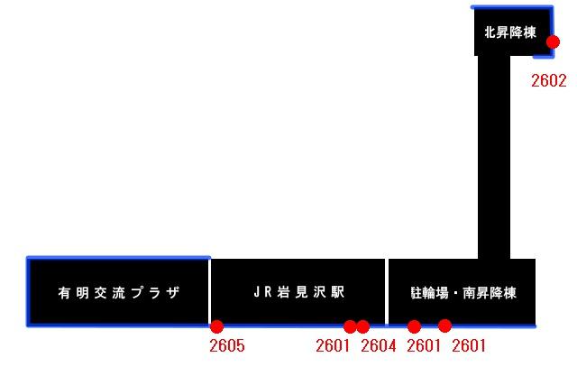 岩見沢駅には未来のレールが6本ある?2601年や2605年製造の謎