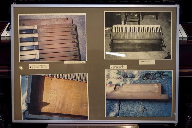 日本最古のオルガンが北海道岩内町に現存!実際に弾いてみた
