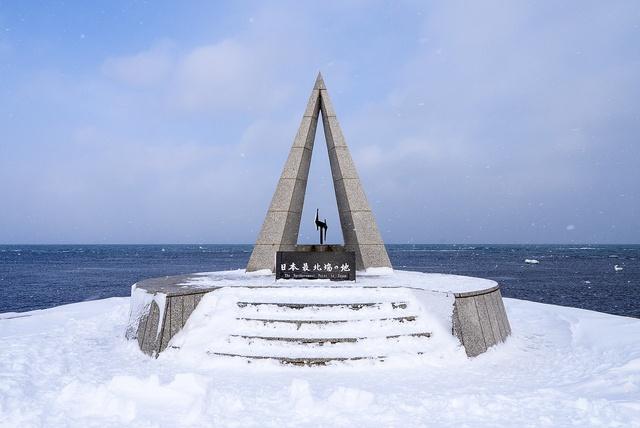 日本最北端に住んでるのはどんな人?宗谷岬の「柏屋」で本人を直撃!