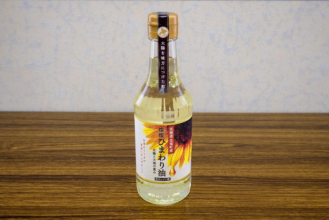 ひまわりといえば北竜町!日本最大級のひまわり畑が誕生したワケとは?