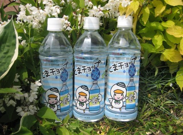「とまチョップ水」も好調! 苫小牧の水道水はなぜおいしいの?