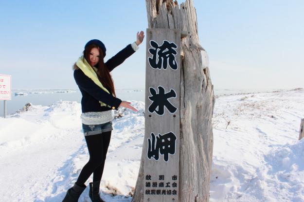 流氷を見に紋別へ!清水香菜美が行く札幌発日帰りモデルコース