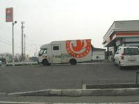 セイコーマートのトラックが到着!