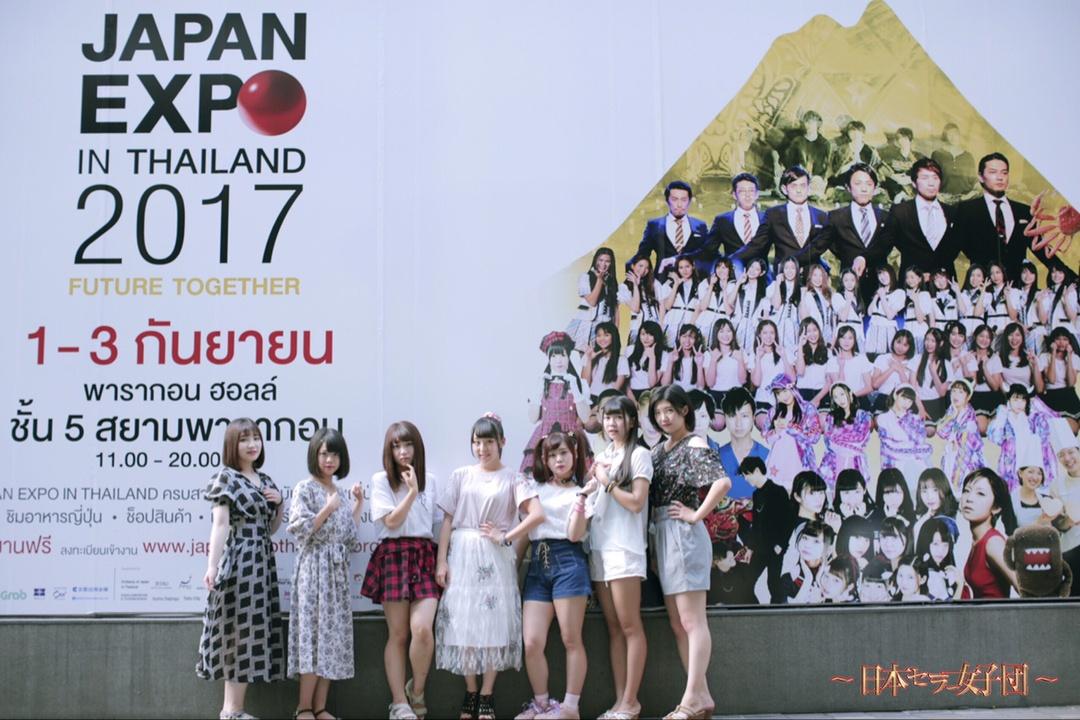 タイ公演を実現!日本を背負って活動する「日本セーラー女子団」とは