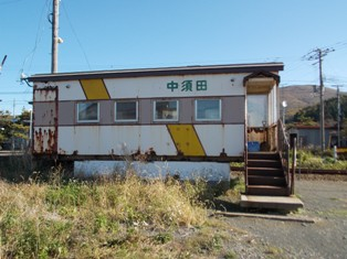 JR江差線(木古内~江差間)の駅リスト