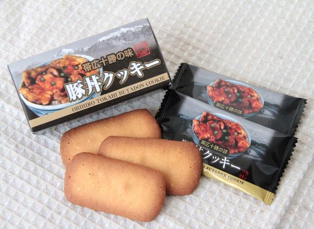 豚丼がクッキーに!アイスに!密かな人気集める豚丼スイーツが続々と