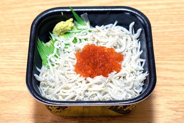新鮮な海鮮丼が500円で食べられる!札幌「北海丼丸」の迷い方