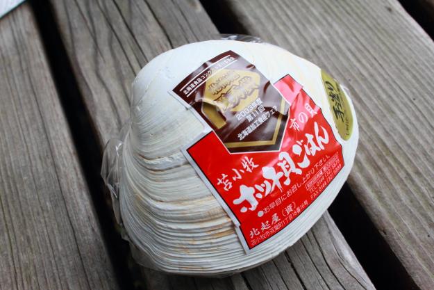 ホッキの貝殻を開けるとホッキご飯が! 苫小牧名物「ホッキ貝ごはん」