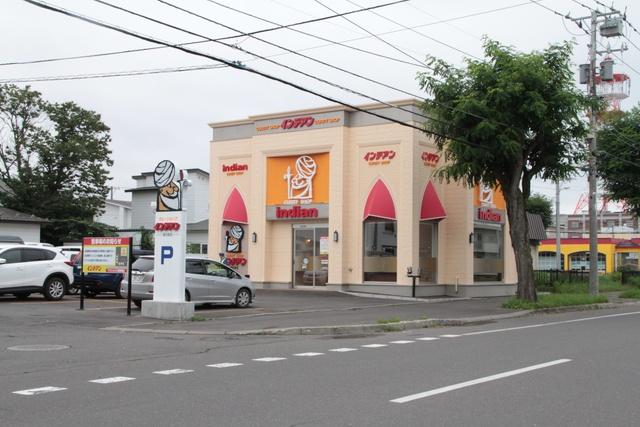 地元では鍋持参でルーを買う!十勝帯広のカレー店「インデアン」とは