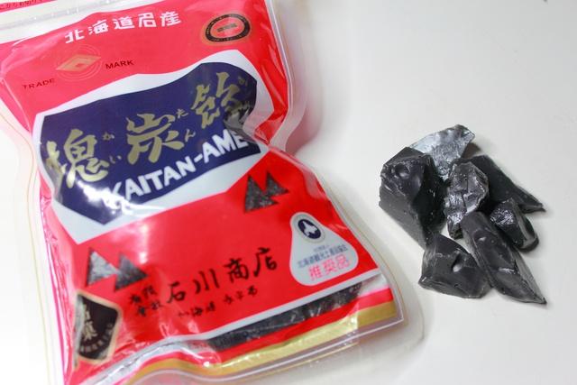 光り輝く石炭そっくりの飴が赤平に!懐かしさ感じる「塊炭飴」とは