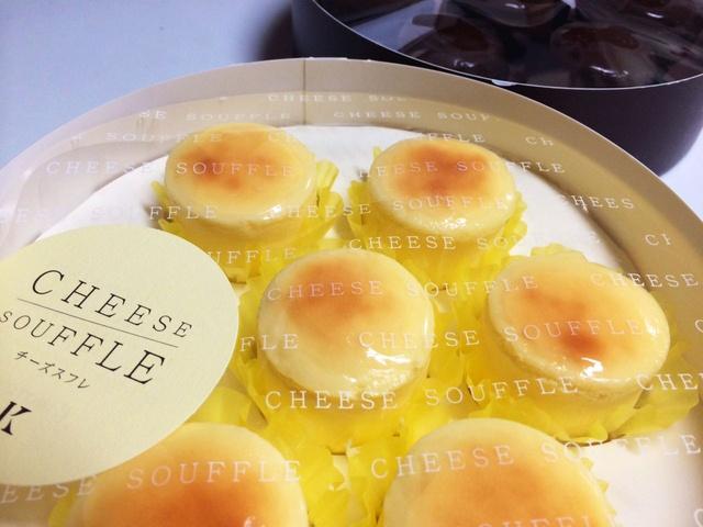 札幌土産きのとや『チーズスフレ』が若い女性に大人気! その理由とは?