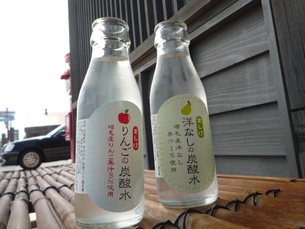 国稀酒造の地サイダーで爽やかに! りんご&洋なしの炭酸水