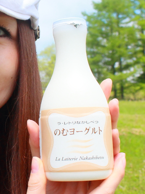 牛乳本来の味わいとすっきり後味に驚き! ラ・レトリ「のむヨーグルト」