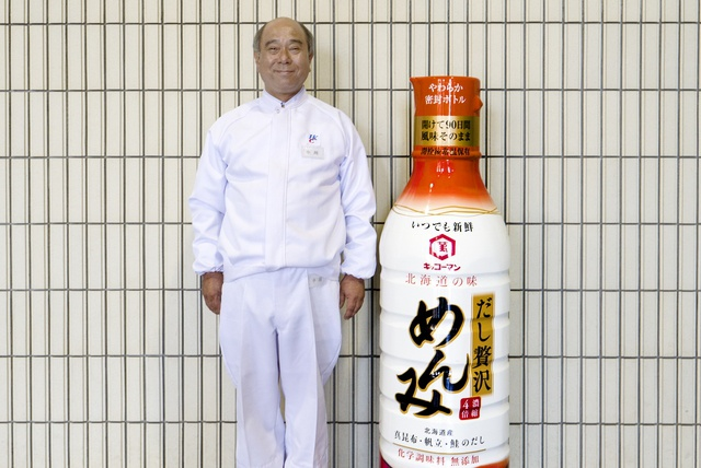 道民にはおなじみ!麺つゆ「めんみ」はなぜ北海道限定なの?