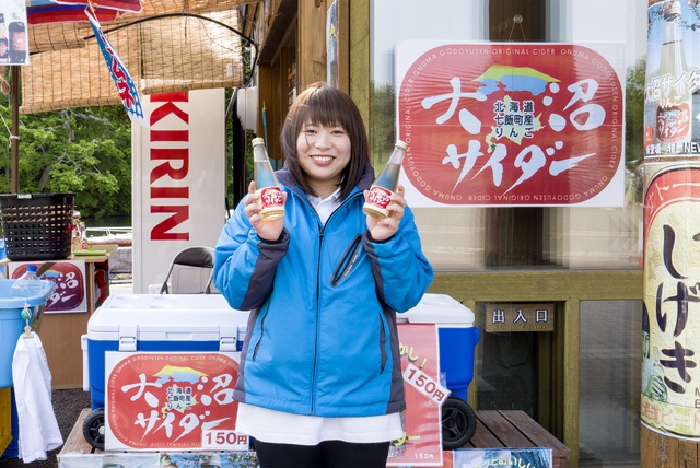 ボート乗り場でしか買えない!七飯町産りんご果汁入り「大沼サイダー」
