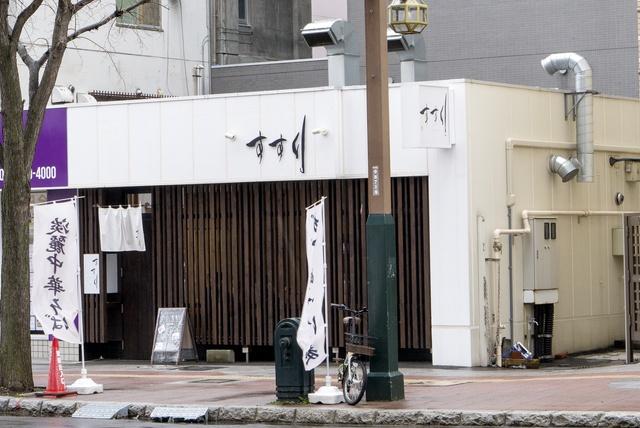 がごめ昆布を使ったつけ麺も!札幌で今話題のラーメン店「すすり」
