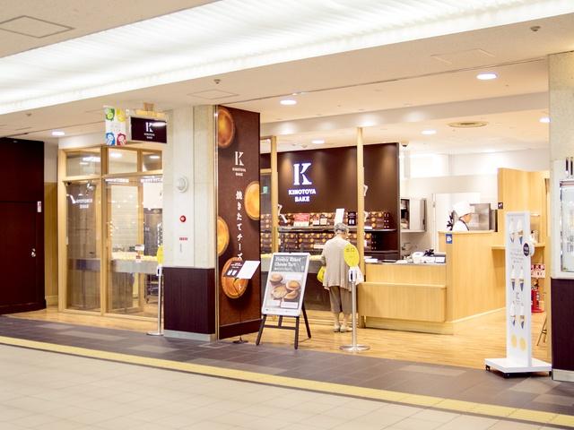 札幌駅・大通駅・すすきの駅界隈のおいしいソフトクリーム10選(前編)