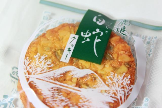 鹿追の小さなお菓子屋『笑福』がつくる「エゾ鹿最中」がカワイイ!!