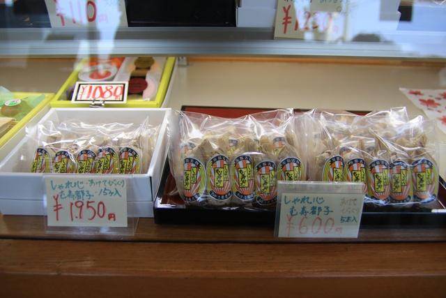 2016年6月の人気記事ランキング発表!1位は寿都町のあの珍菓子の記事
