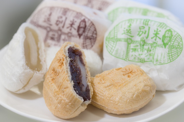 米俵型最中の中に餅が!日本最北端の米どころ遠別町銘菓「たわら最中」