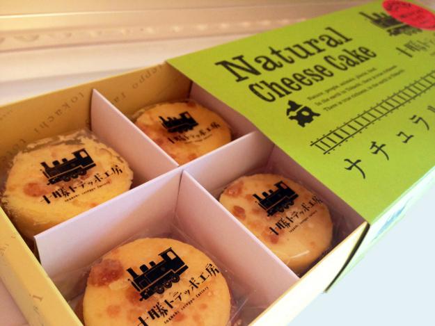 チーズケーキ好きは帯広に行ったら要チェック!『十勝トテッポ工房』