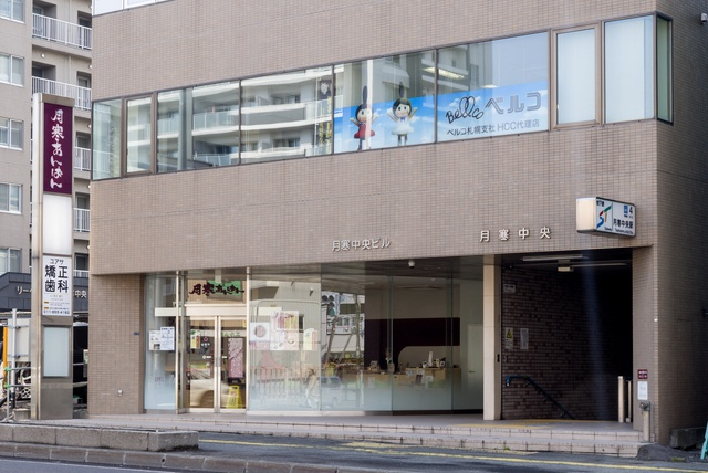 歴史はなんと100年以上!札幌市民に愛される「月寒あんぱん」とは?
