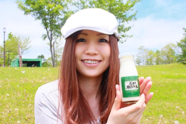 これぞ本物の牛乳!自然のままにこだわったノンホモ牛乳「養老牛放牧牛乳」