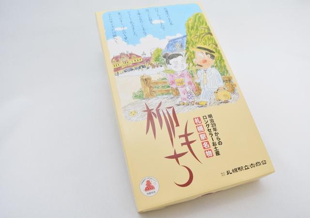 発売から110年!明治生まれの元祖・和スイーツ「柳もち」をご存知?