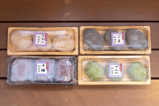 手間暇かけて作ったおはぎが世界のスーパーに並ぶ!砂川市「吉川食品」