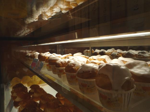 三つの食感が楽しめる新千歳空港限定スイーツ・北菓楼「夢風船」