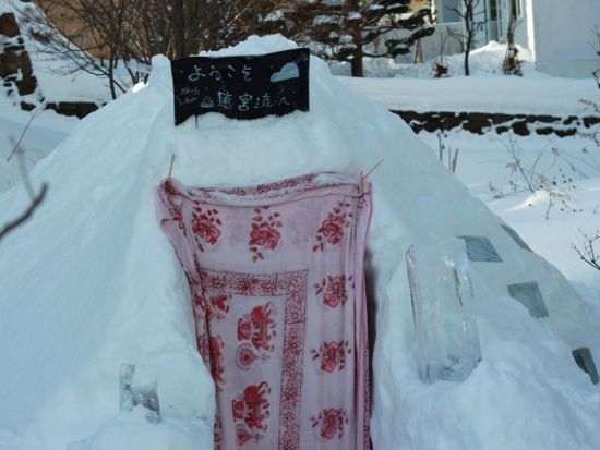 道民なら冬をもっと楽しもう!イグルー建設のススメ