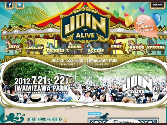「JOIN ALIVE 2012」概要&出演アーティスト第一弾発表