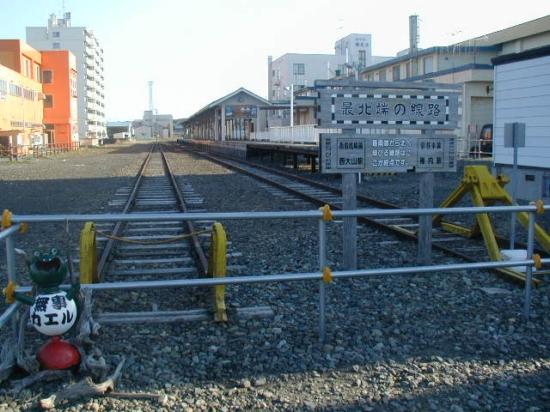 日本最北&国内唯一「道の駅わっかない」が誕生!