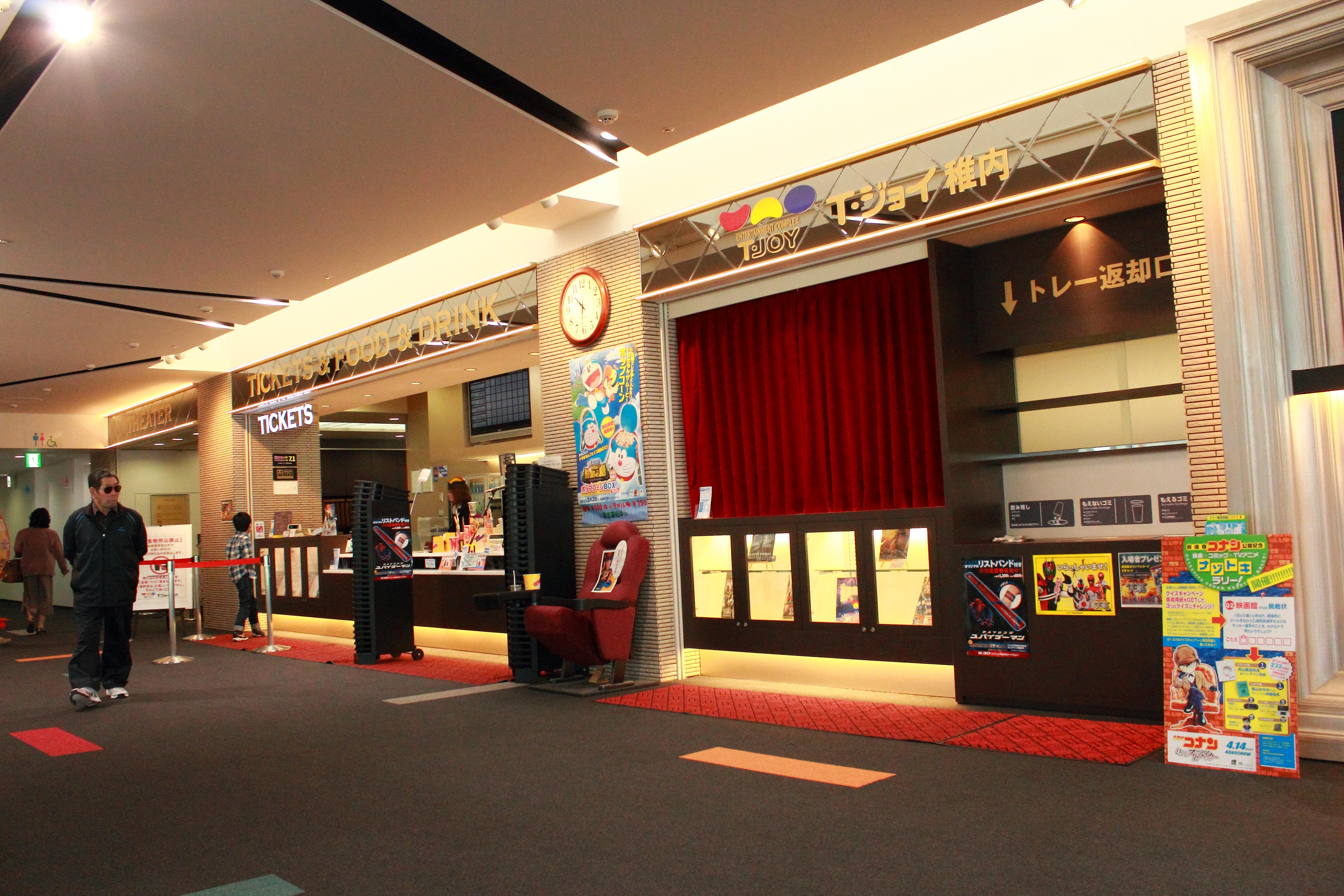 稚内駅ビル「キタカラ」グランドオープン! 市民の憩いの場に