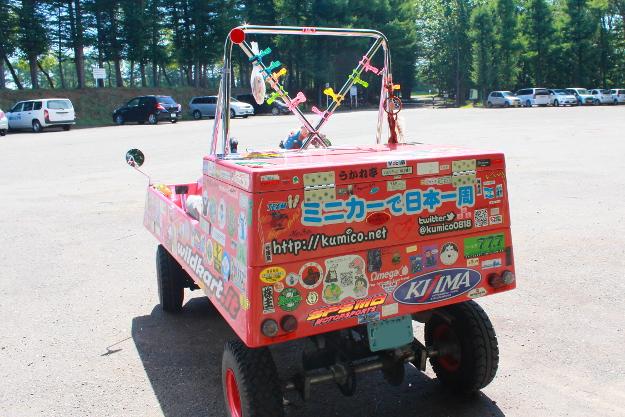 日本一周朝倉くみこさんが故郷北海道に上陸!年内ゴールを目指す