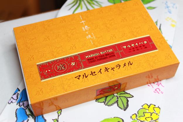 六花亭新商品「マルセイキャラメル」が美味しい!止まらない!と評判