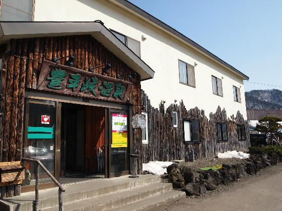 行ってよかった日帰り温泉&スパで「豊平峡温泉」が日本一に!