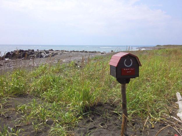 浦河の穴場を巡ろう! 町民手作りのスタンプラリー「うらたび2013」開催